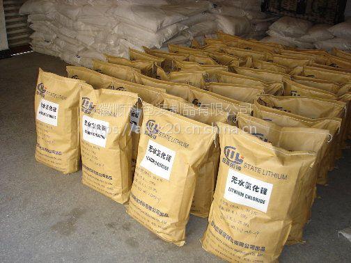 瓜尔胶专用包装袋,25KG植物胶黄色纸塑复合袋,白色复合袋定做厂家
