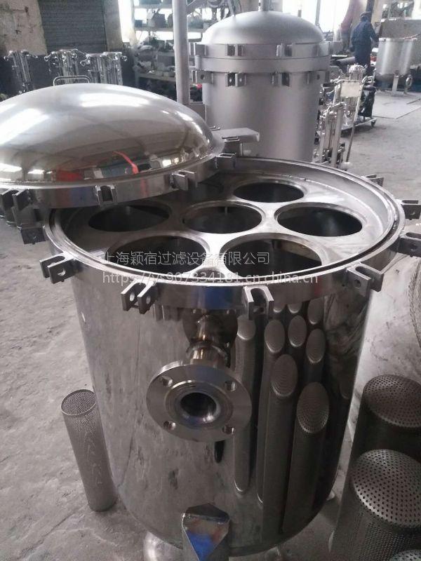 多袋式过滤器 不锈钢分离器 循环水电镀废水污水过滤器
