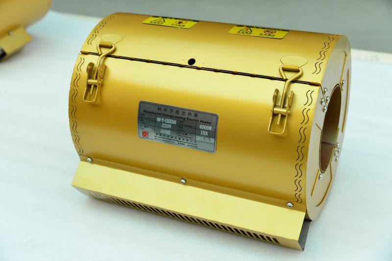 山东青岛中邦凌吹膜制袋塑机纳米远红外节能加热器 厂家直销节能省电30%