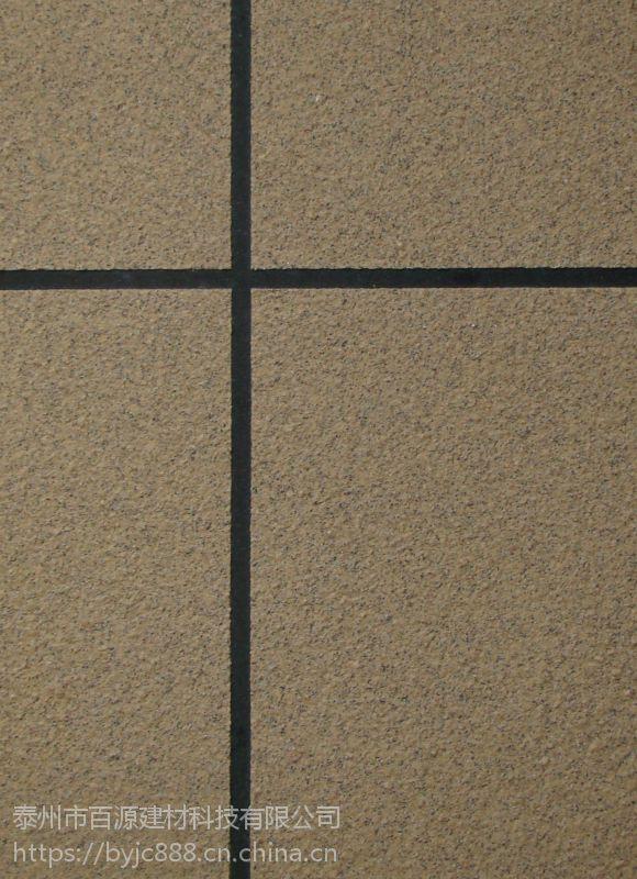江苏外墙装饰装修百源真石漆 专业外墙装饰材料生产厂家 天然多彩岩片真石漆