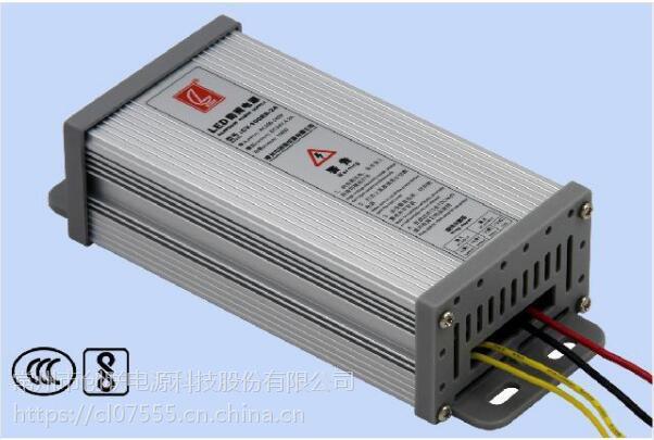 创联电源CV-100RB-12,12v100W 防雨电源