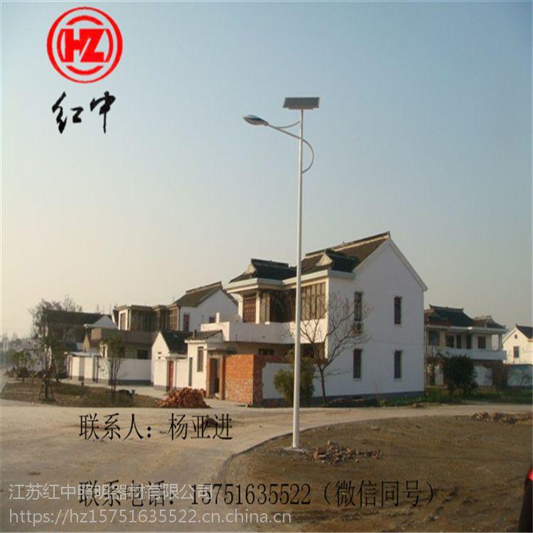 贵州红中 太阳能路灯配件哪里买/太阳能路灯厂家/LED灯改造