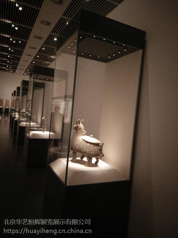 华艺恒辉厂家提供博物馆展柜独立柜