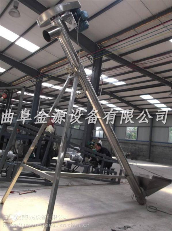 小麦粮食上料提升机 碳钢管绞龙提升机