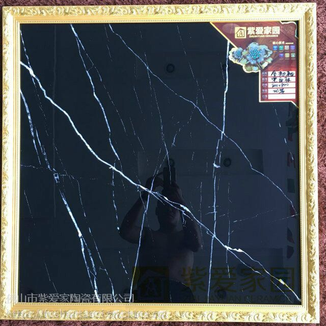 佛山陶瓷直销全抛釉瓷砖 银白龙地板砖
