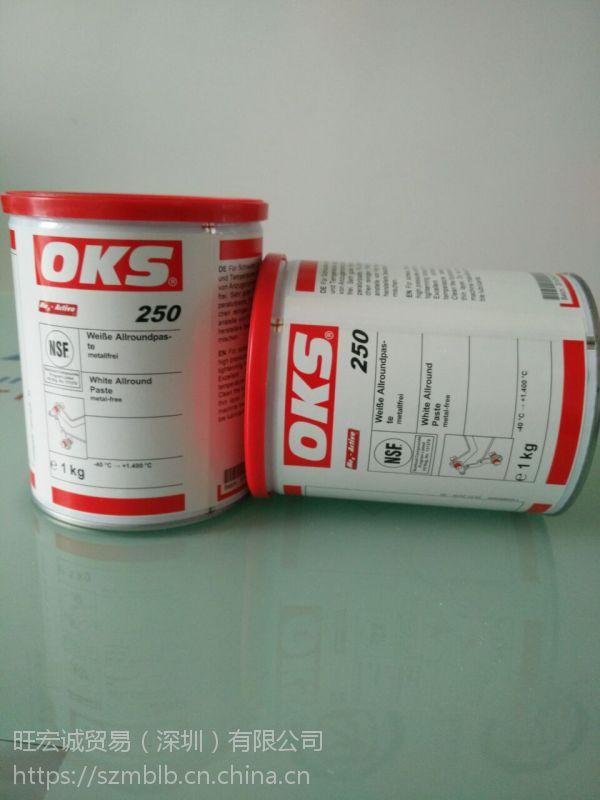 德国奥凯斯OKS 424高温防腐重载合成润滑脂