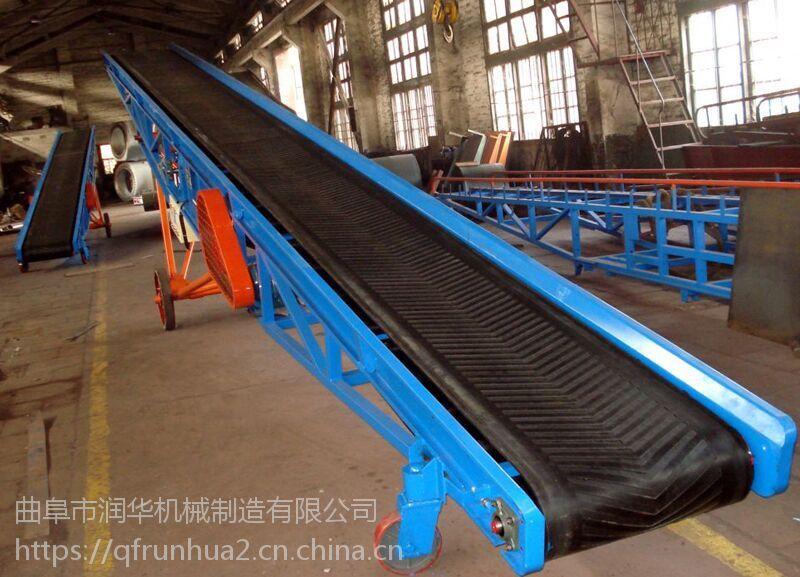 矿用装车输送机 水果装车输送机 润华 固定式皮带机