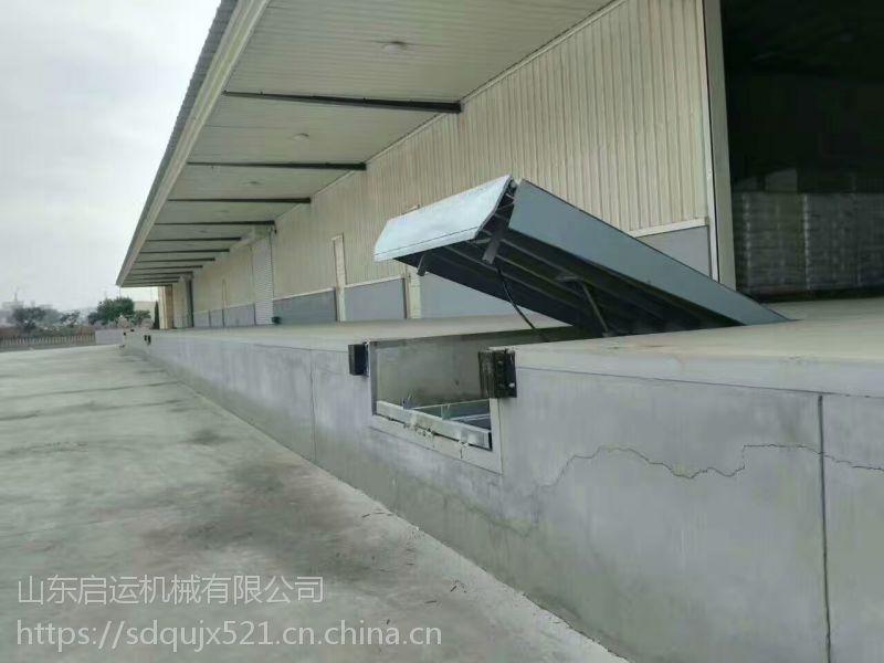 叉车装卸辅助设备 固定式登车桥 液压卸货平台厂家直销启运湘潭市 上海