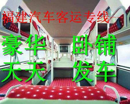 http://himg.china.cn/0/4_327_1043503_450_358.jpg