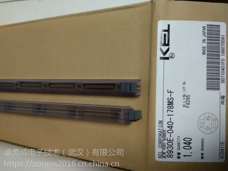 KEL1.27mm线对板 8931E-040-178L-F全兼容3M P50LE-040P1-RR1