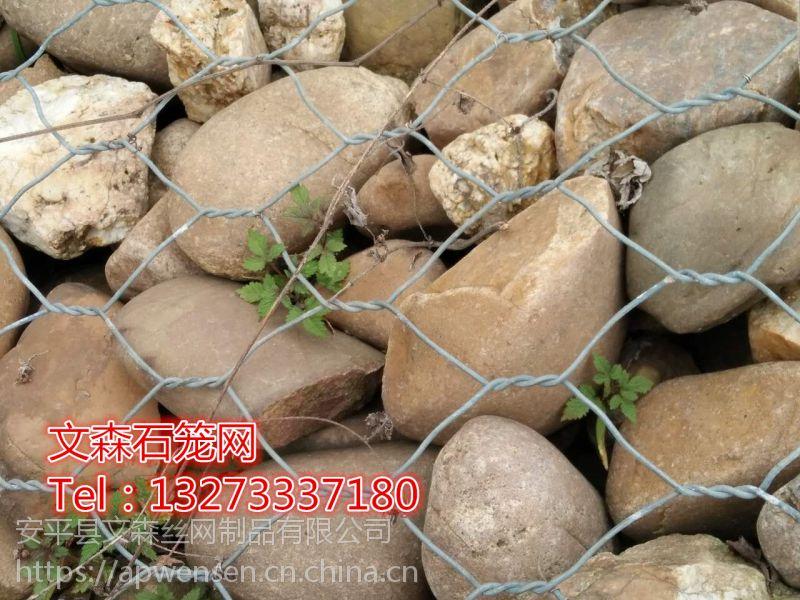 镀锌石笼网箱 河道导流石笼网箱