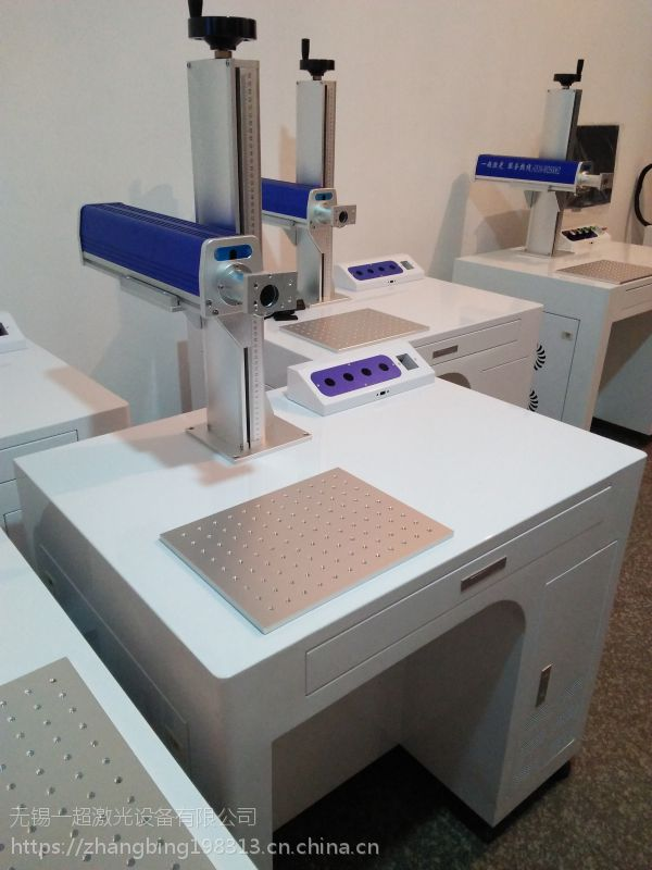 如皋 盐城 南通激光打标机兴化 高邮激光刻字机整机维修服务/激光设备品牌不限