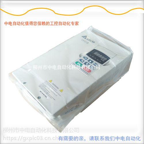 广西台达 变频器 VFD-E系列 22kw VFD220E43A