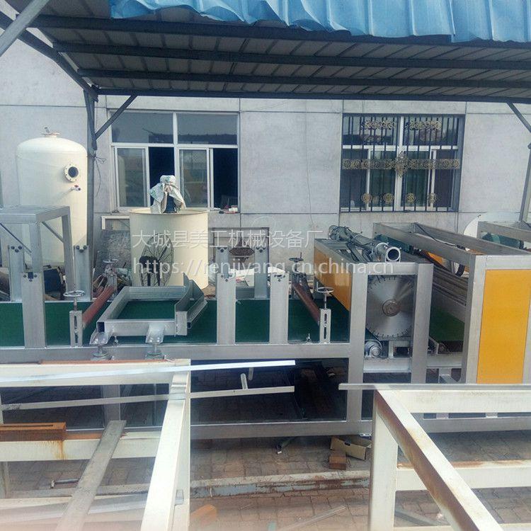 岩棉复合砂浆生产设备砂浆水泥复合岩棉机器美工-16