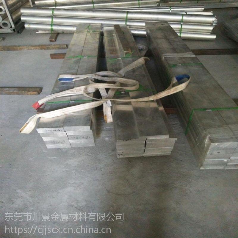 进口5182铝板 5182铝板力学性能