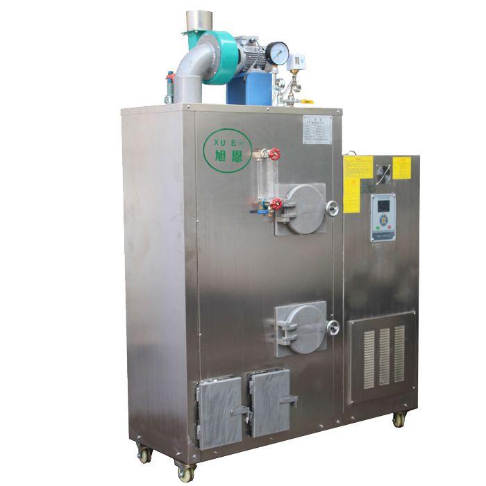 旭恩室燃炉80KG生物质颗粒蒸汽发生器优惠