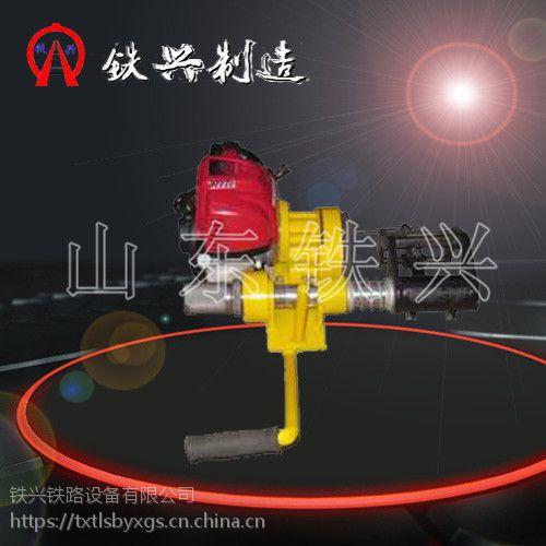 电动钢轨端面打磨机DM-1.1专业生产厂家_131 8131 9353|型号齐全