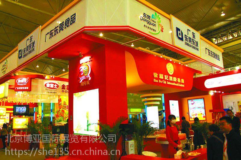 第十三届上海优质大米及精品杂粮与设备展览会