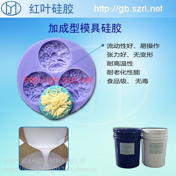 食品级翻糖模具硅胶使用方法及操作国大制造