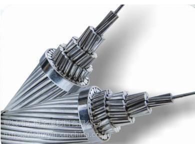 钢芯铝绞线的质量好吗