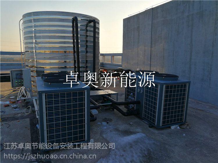 江苏卓奥为丹阳宏福物流园安装40组集热器15匹奥栋空气能热水工程
