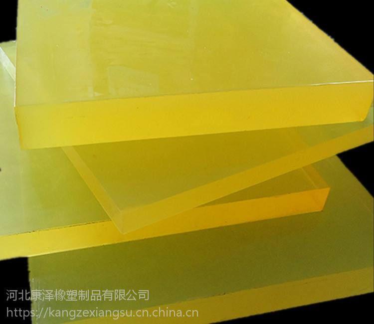 高强度耐磨防腐蚀聚氨酯板 新型板材 品质保证
