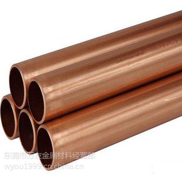 8*1mm紫铜管国标t2紫铜管18*1.5mm现货规格
