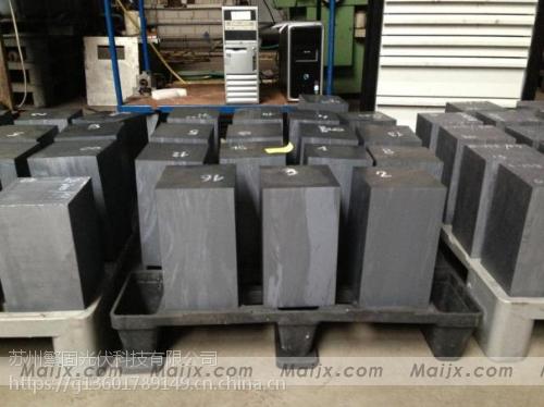 国产硅料回收厂家 硅料回收价格