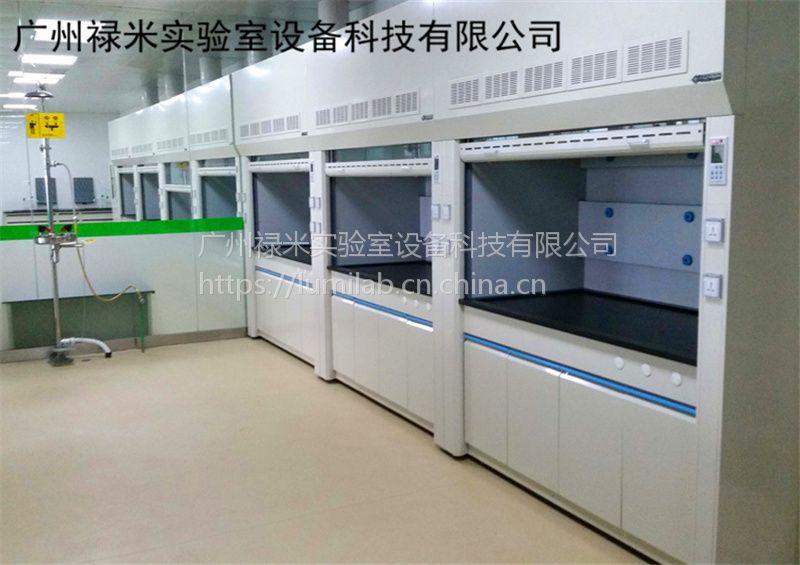 广州禄米供应全钢通风柜/通风厨