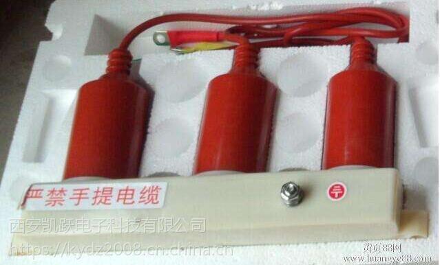 TBP三相过电压保护器TBP-C-7.6F/150