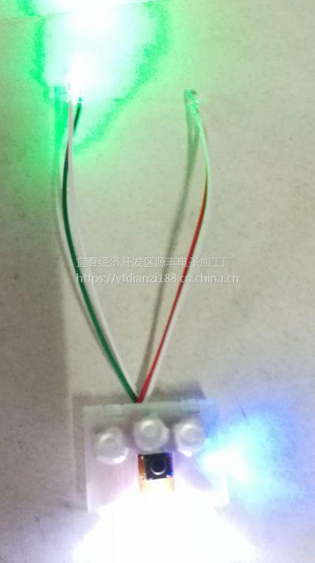 LED鞋灯童鞋闪光灯凉鞋鞋灯外贸3色灯