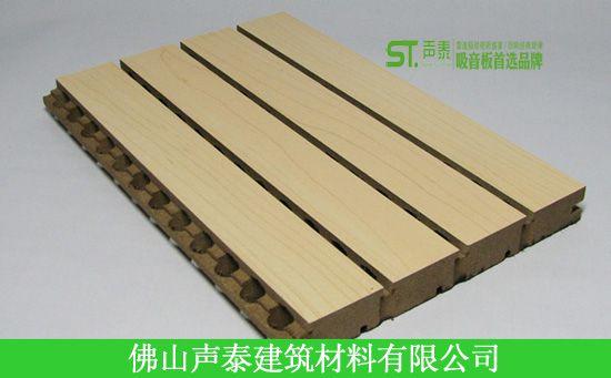 贵州有做木质吸音板的厂家吗,墙面防火吸音板多少钱一平方