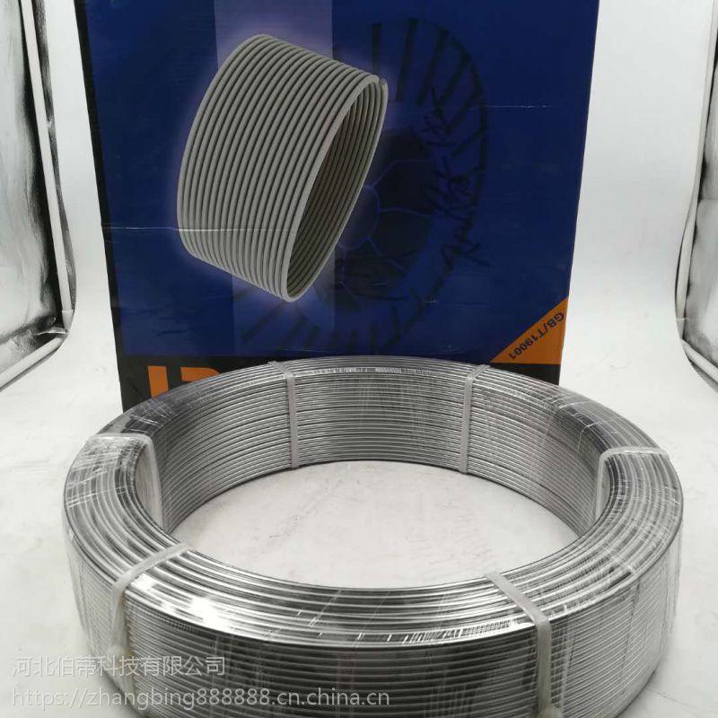 北京金威 H10Mn2 HIC/JWF101 HIC低合金钢埋弧焊丝与焊剂 焊接材料
