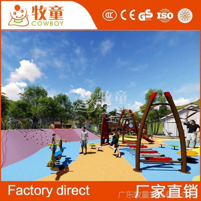 厂家直销山东儿童户外游乐区方案设计 儿童游乐设备大型组合玩具定制
