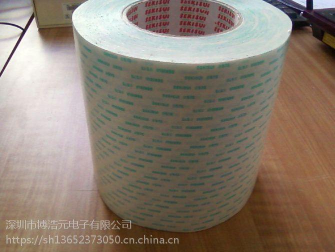 积水5240NSB防水泡棉、积水5220psb双面胶