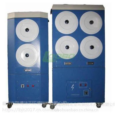 多滤筒除尘器 单机除尘设备 烟尘净化设备南京临沂