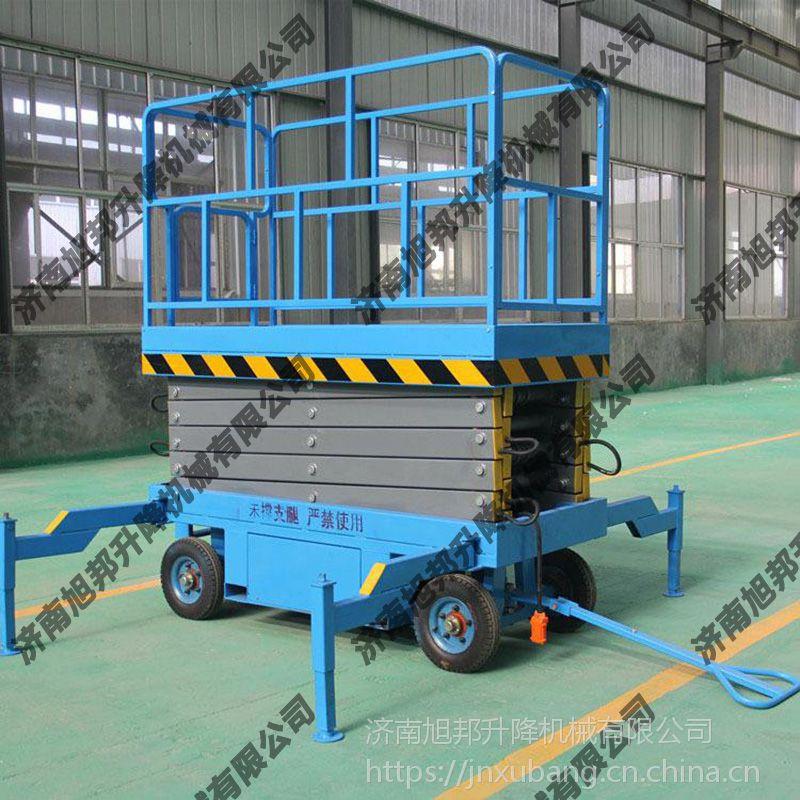 供应安康SJY移动升降机、陕西升降货梯价格、安康液压升降平台生产厂家