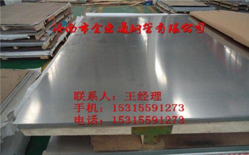 http://himg.china.cn/0/4_328_237284_500_312.jpg