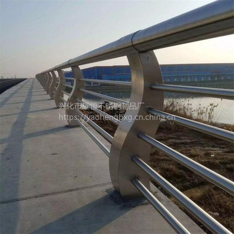 耀恒 304不锈钢河道防护栏杆 景观河道栏杆护栏 厂家直销
