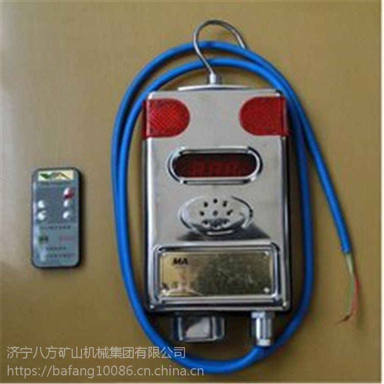厂家直销KGU9型矿用水位传感器