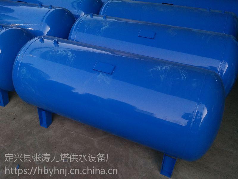 """供应""""龙晟""""压力罐碳钢喷塑无塔供水器ZPS-5125食品级内防腐"""
