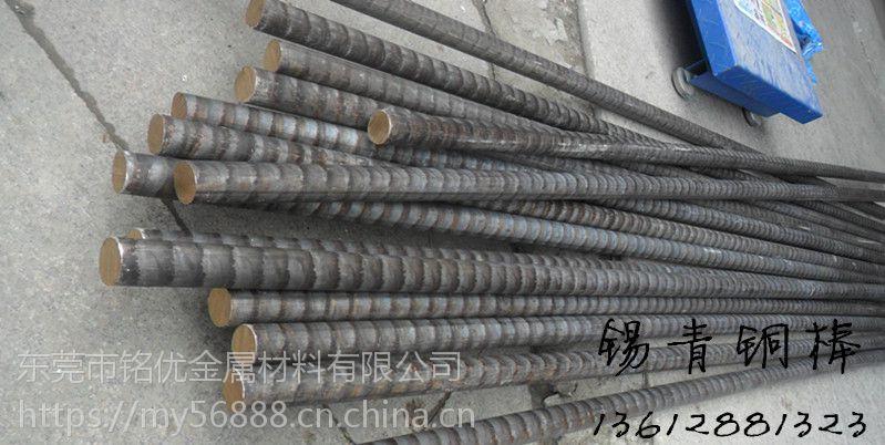 提供锡青铜多少钱一公斤/价格优惠 全国各地可以配送