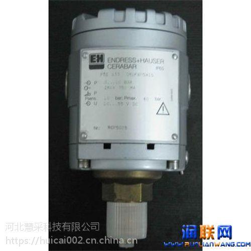 金昌电流变送器 差压流量变送器 