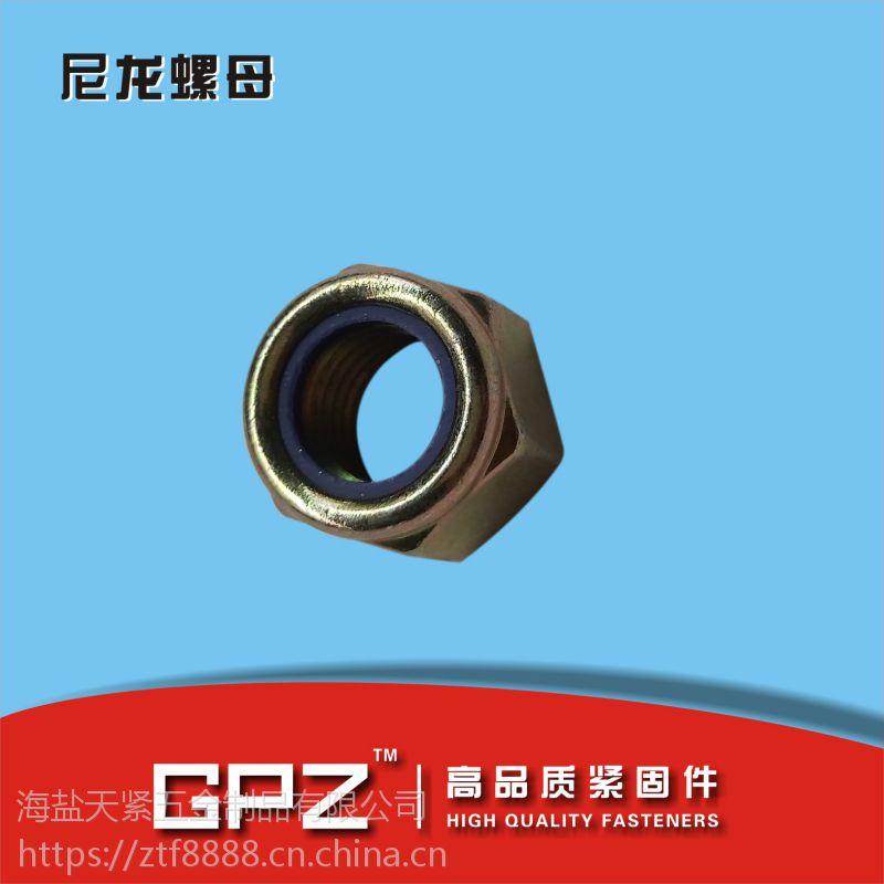 现货供应尼龙螺母 非金属嵌件六角锁紧螺母 DIN985