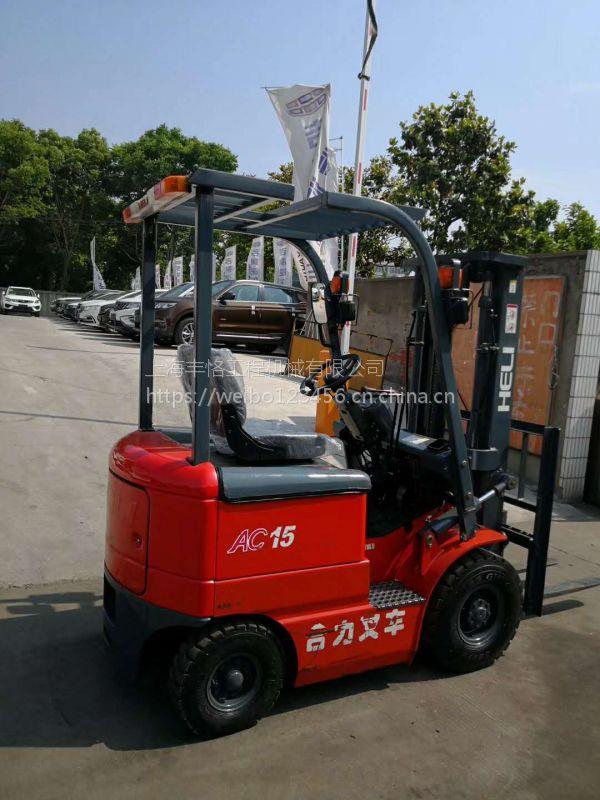 电动合力电瓶叉车供应二手叉车二手合力叉车二手合力杭州