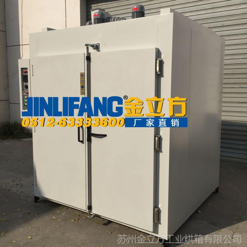 出口配置200℃ 陶瓷材料专用热风式恒温烤箱(工业热风循环烤箱)