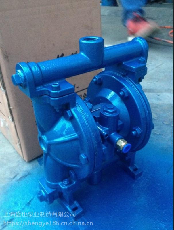 山东东营酵母隔膜泵QBY-50 化工泵