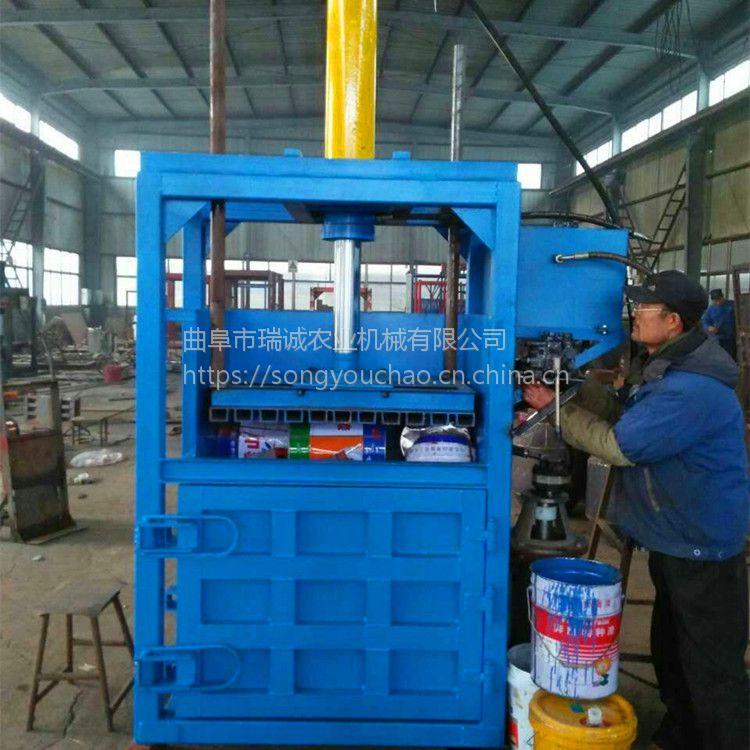 立式编织袋压缩打包机 废金属废铝液压压块机 废纸打包机价格