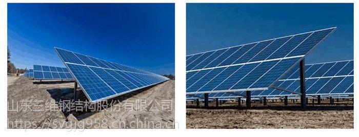 山东三维专业提供平单轴跟踪式太阳能支架 美国光伏行业供货商