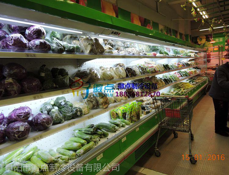 临汾蔬菜水果风幕柜,直角前敞开水果柜,阜阳徽点商用冷柜厂家